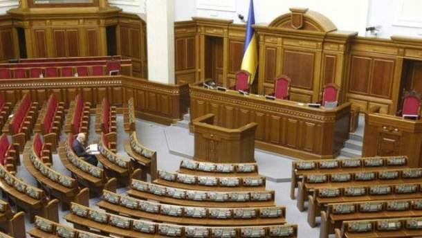 В Верховой Раде появятся два новых депутата