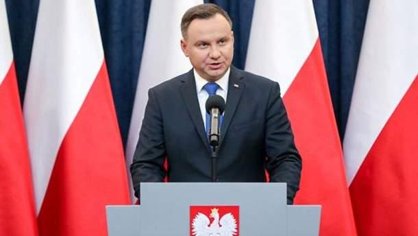 Дуда заявив, що Росія є небезпечною для всіх країн-сусідів