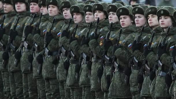 Збройні сили РФ