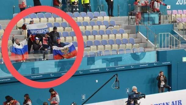 Запрещенный российский флаг на Паралимпиаде