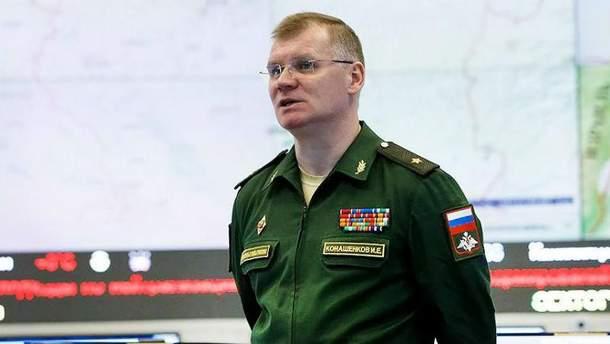 Ігор Конашенков