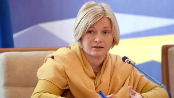 Геращенко заявила, що через Савченко, питання заручників серйозно ускладнюється