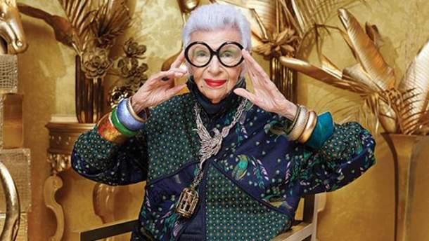 96-летняя Айрис Апфель