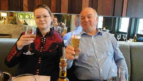 Отруту для Скрипаля могли підкинути в багаж його доньки ще у Москві