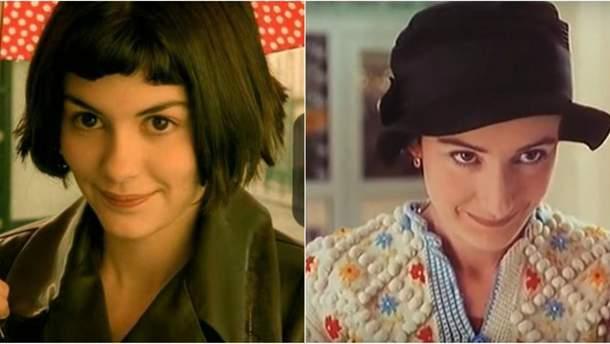 """Головні героїні """"Амелі"""" (2001) і """"Люсіль і фотокабінки"""" (1993)"""