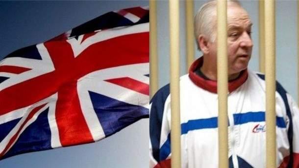 Бывшего офицера российского ГРУ Сергея Скрипаля отравили в Великобритании