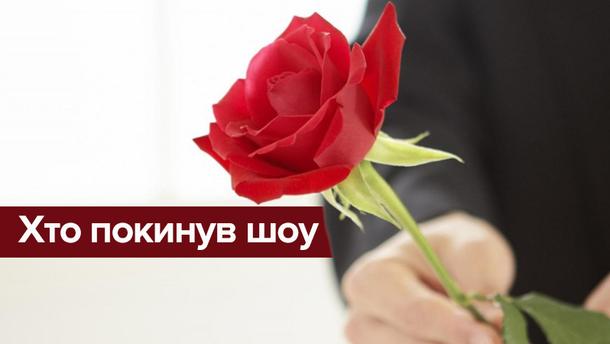 Холостяк 8 сезон 2 выпуск кто покинул проект