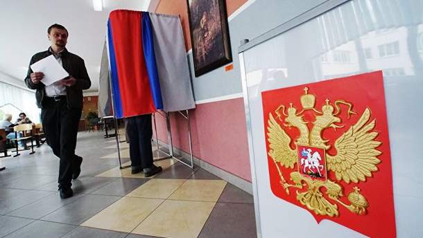 Голосування у Росії
