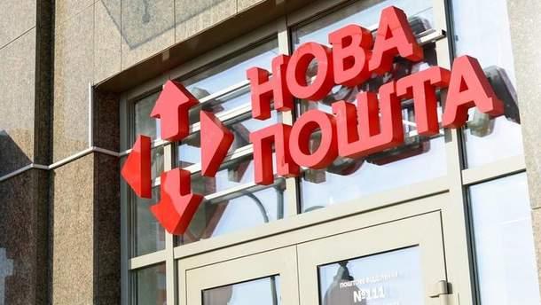 """Обыски в """"Новой почте"""""""