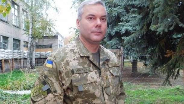 Новий командувач Об'єднаних сил на Донбасі генерал-лейтенант Сергій Наєв