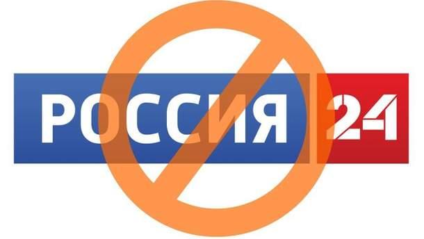 Пропагандистку Кремля выгнали из Украины и запретили въезд