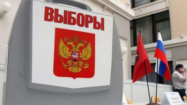 В Росії вже відкрились перші виборчі дільниці
