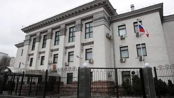 В Одесі поліція перекрила доступ до консульства Росії