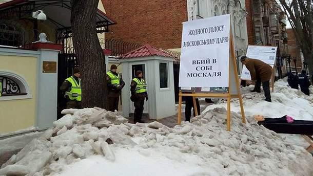 Вибори президента РФ: пікет під консульством Росії в Харкові