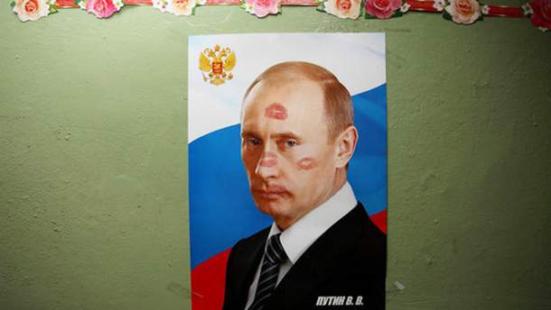 Выборы в России 2018