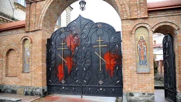 Мужской монастырь МП облили краской