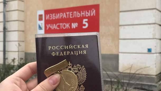 Крымчане рассказали, как людей сгоняют голосовать на участки