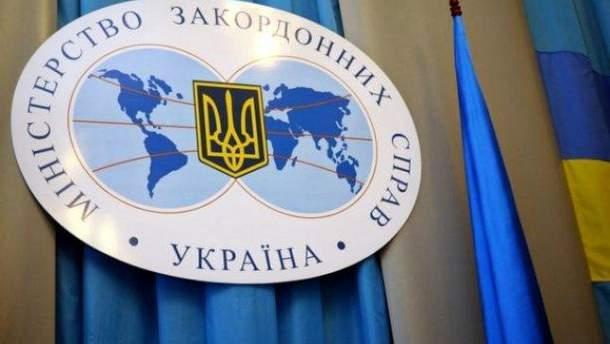 Выборы в России: в МИД Украины предупредили о последствиях голосования в Крыму