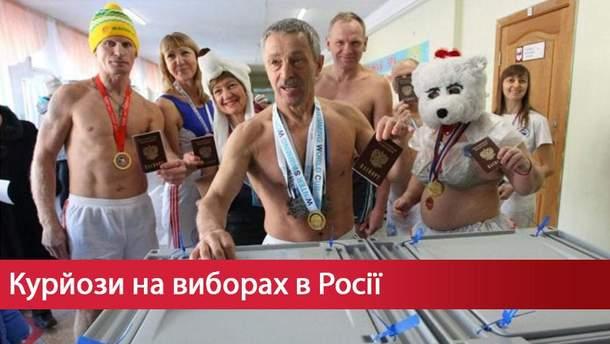 Курьезы на выборах в России