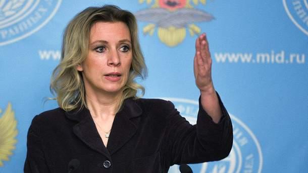Вибори в Росії: в МЗС РФ розкритикували недопуск росіян на дільниці в Україні