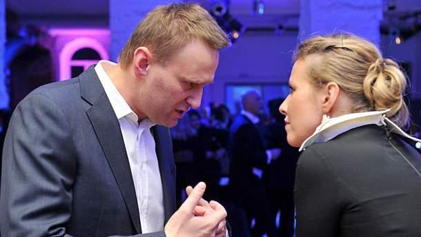 Олексій Навальний і Ксенія Собчак