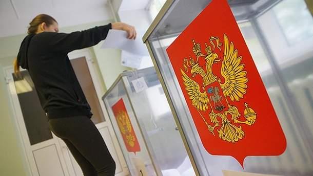 Які головні порушення зафіксували на виборах у Росії