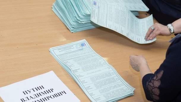 У ЦВК розповіли, коли будуть відомі попередні результати виборів президента Росії