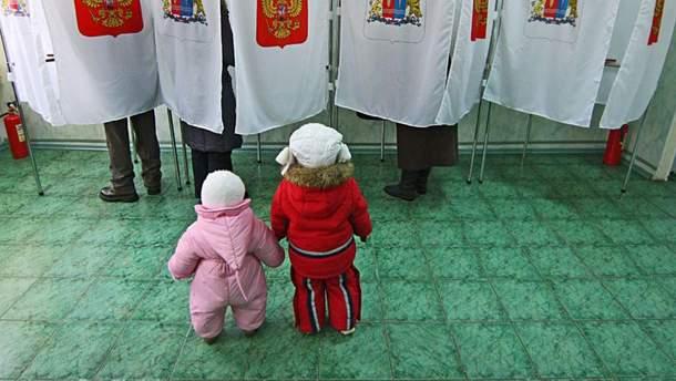 У Росії пройшли вибори президента