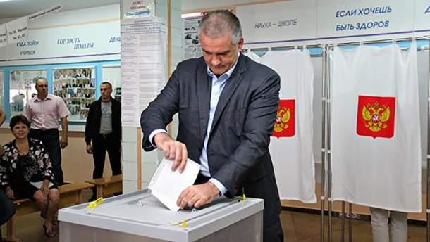 Предатели Украины тоже голосовали за президента России