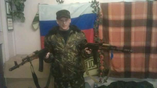 "Терорист Денис Носко із позивним ""Таблетка"""