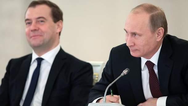Дмитро Медведєв та Володимир Путін