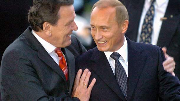 Шредер і Путін