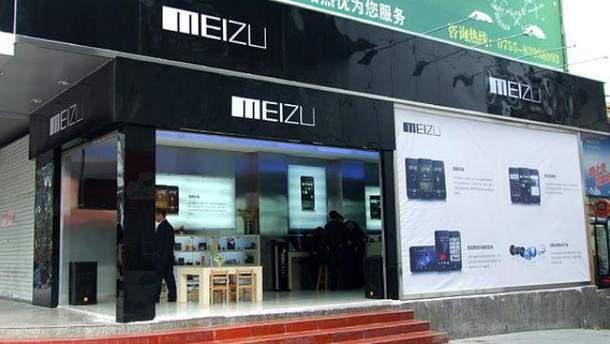 Компания  Meizu