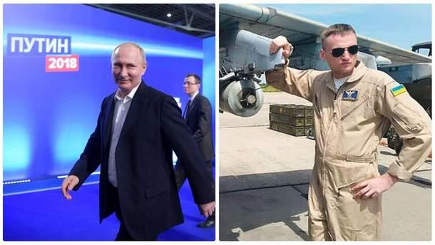 Головні новини 19 березня в Україні та світі: Путін – новий старий президент Росії, застрелився легендарний льотчик АТО Владислав Волошин
