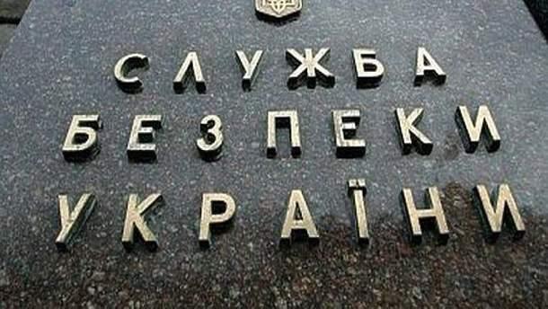"""СБУ заполкувала спільноту """"ЖНР"""""""