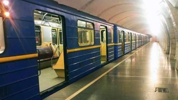 В киевском метро работает спортзал