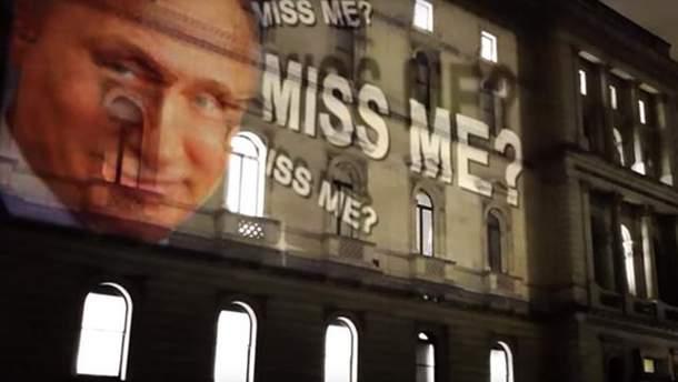 Проекция с лицом Путина на здании МИД Великобритании