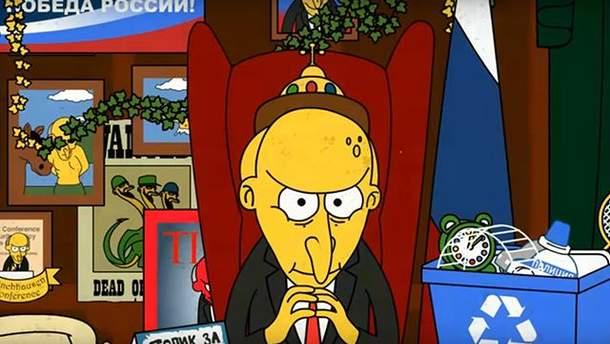 """Відео про  Путіна у стилі """"Сімпсонів"""""""