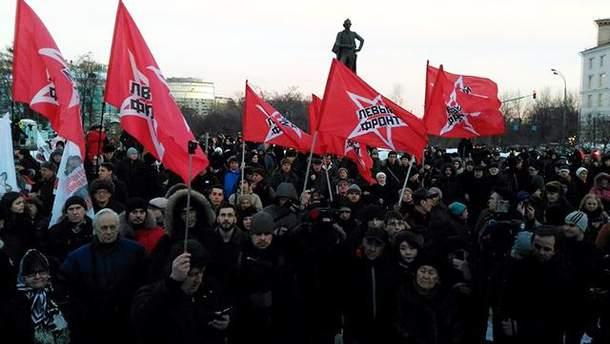 """Мітинг у Москві """"За чесні вибори"""""""