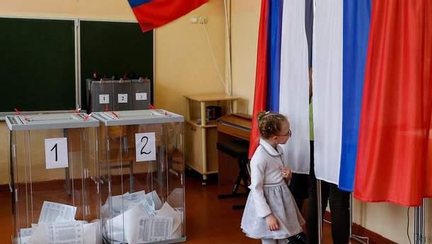 У Росії пояснили різницю в кількості виборців до та після голосування
