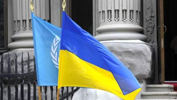 В ООН запевнили у незмінній підтримці територіальної цілісності України