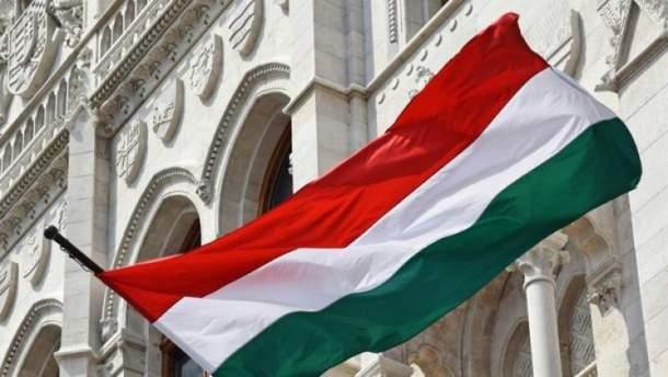 Суперечки з Угорщиною