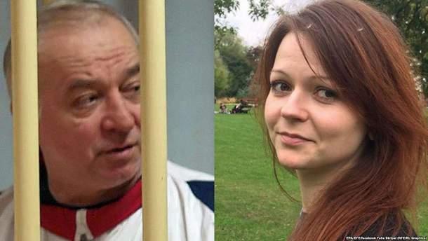 Сергій Скрипаль та його дочка Юлія