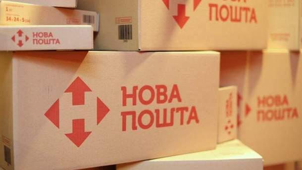 """В """"Новой почте"""" убеждают, что ничего не нарушали"""