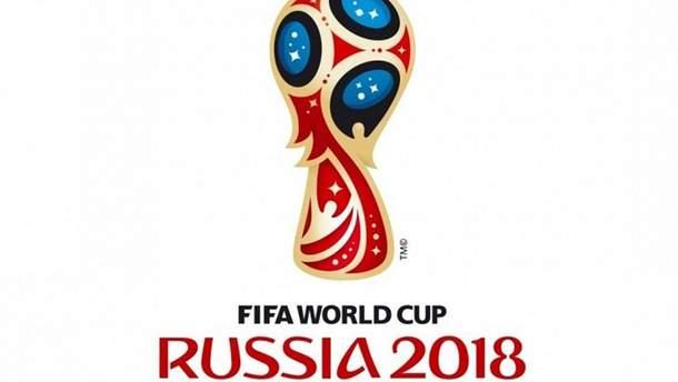 Эмблема Чемпионата мира по футболу 2018 года