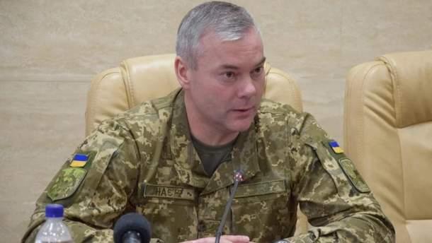 Наев объяснил разницу между АТО и Операцией Объединенных сил