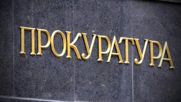 Колишньому голові виборчої комісії Криму повідомлено про підозру