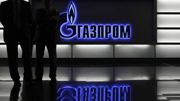 """З """"Газпрому"""" до бюджету України вже стягнено понад 100 мільйонів гривень"""