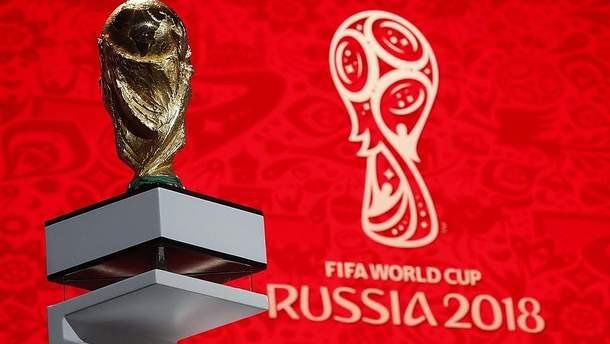 Бойкот чемпіонату світу з футболу 2018
