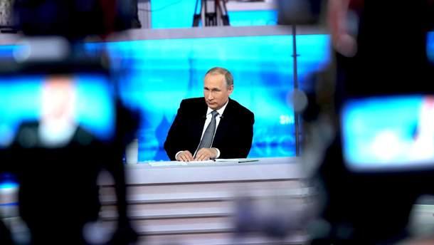 Наміри Путіна